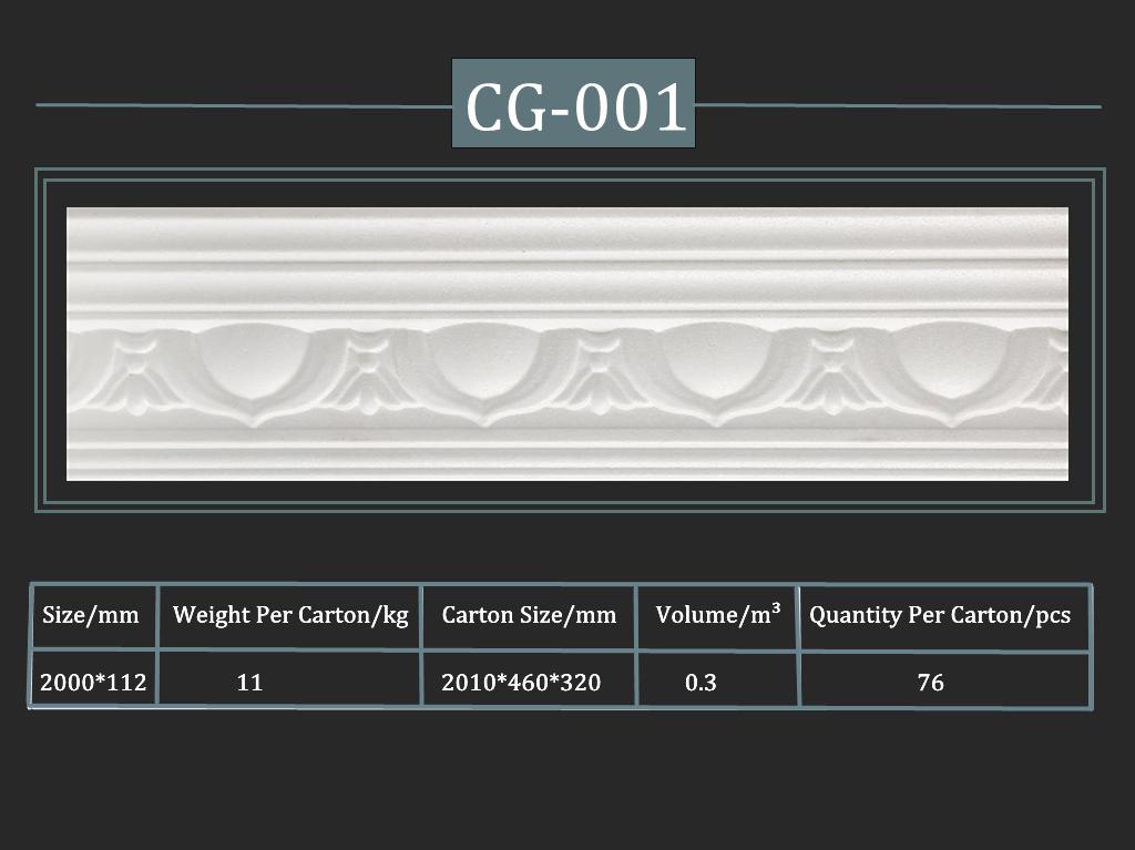 Cornice CG-001