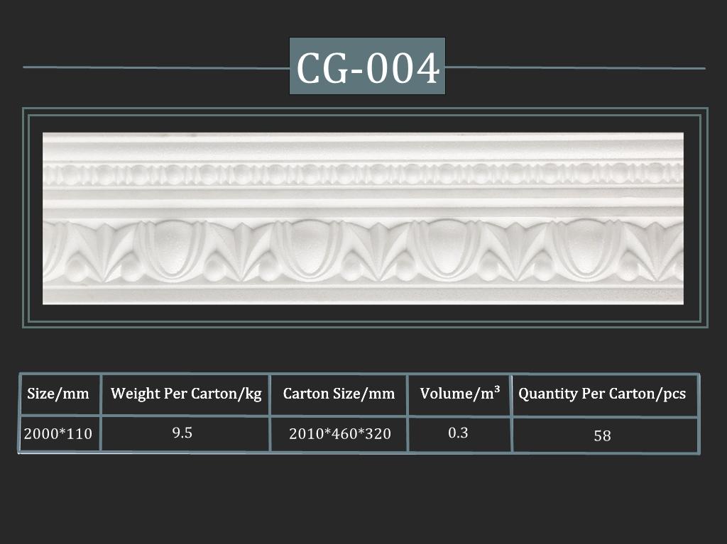 Cornice CG-004