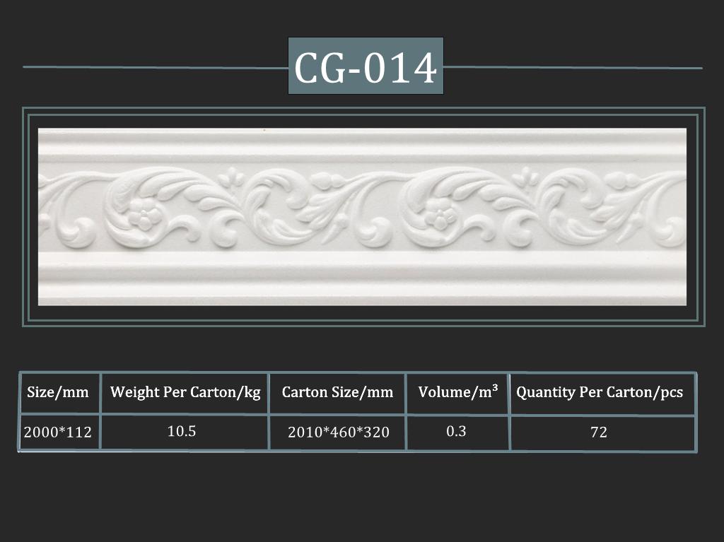 Cornice CG-014