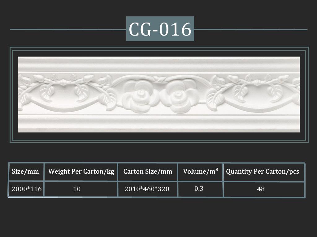 Cornice CG-016