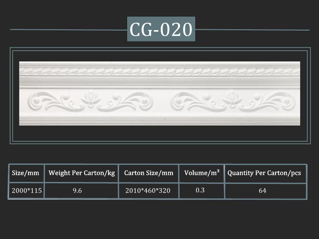 Cornice CG-020
