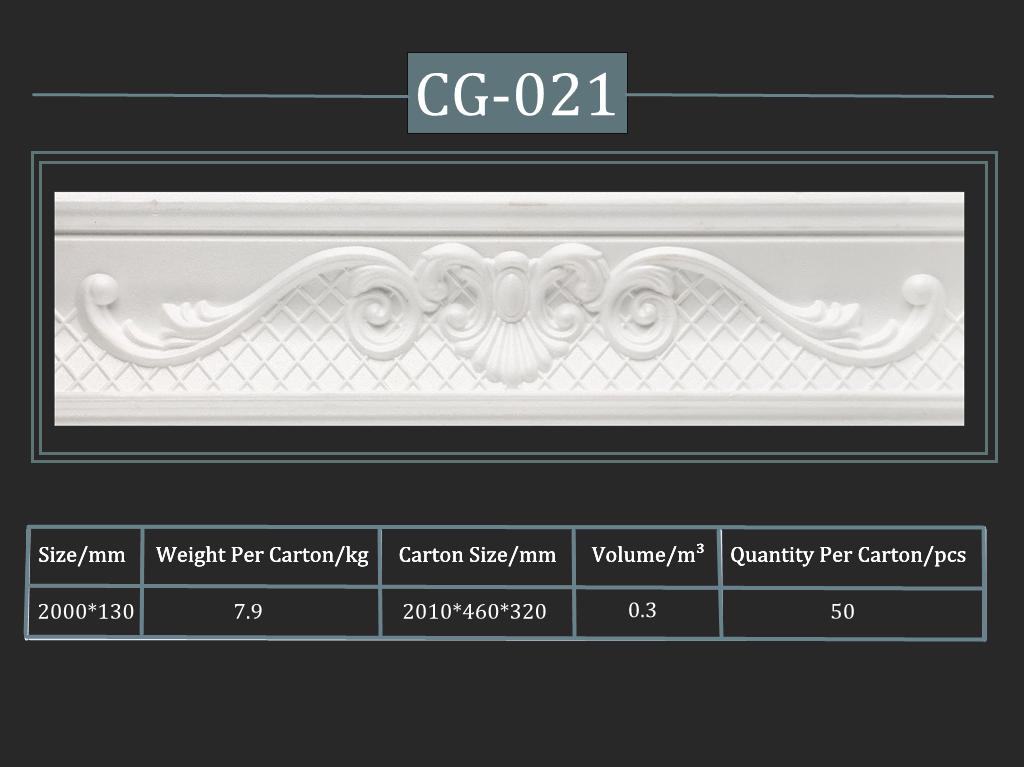 Cornice CG-021