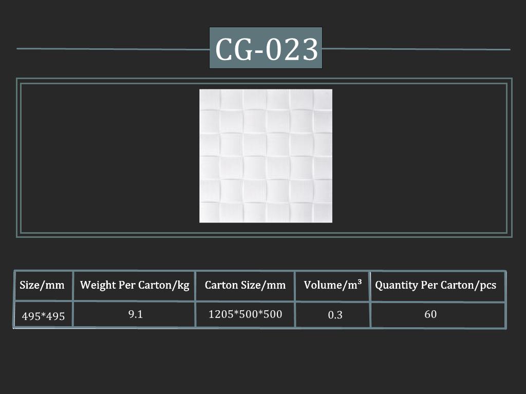 Cornice CG-023
