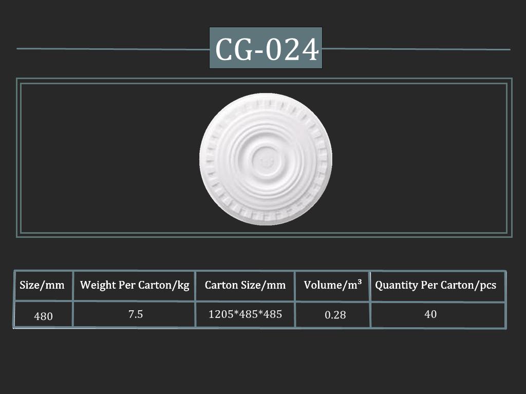 Cornice CG-024